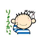 ボーダーかっちゃんと小鳥2(個別スタンプ:14)