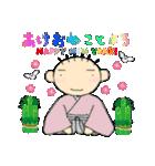 ボーダーかっちゃんと小鳥2(個別スタンプ:40)
