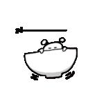 お椀のピピ(ピピ語対応)(個別スタンプ:04)