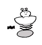 お椀のピピ(ピピ語対応)(個別スタンプ:05)