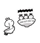 お椀のピピ(ピピ語対応)(個別スタンプ:09)