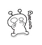 お椀のピピ(ピピ語対応)(個別スタンプ:12)