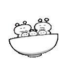 お椀のピピ(ピピ語対応)(個別スタンプ:22)