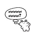 お椀のピピ(ピピ語対応)(個別スタンプ:37)