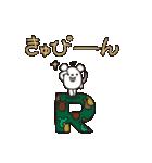 謎のデッパちゃん!(個別スタンプ:02)
