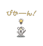 謎のデッパちゃん!(個別スタンプ:03)