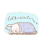 白うさぎの母さん(個別スタンプ:01)