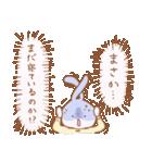 白うさぎの母さん(個別スタンプ:02)