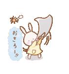 白うさぎの母さん(個別スタンプ:03)
