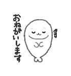 アザらー(個別スタンプ:03)