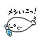アザらー(個別スタンプ:05)