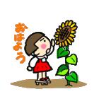 昭和ガール(個別スタンプ:01)