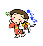 昭和ガール(個別スタンプ:02)