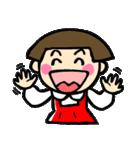 昭和ガール(個別スタンプ:05)