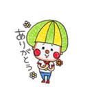 りくっぴー(個別スタンプ:01)
