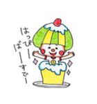 りくっぴー(個別スタンプ:04)