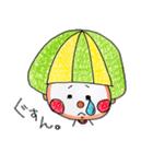 りくっぴー(個別スタンプ:05)