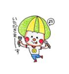 りくっぴー(個別スタンプ:06)