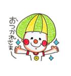 りくっぴー(個別スタンプ:07)