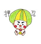 りくっぴー(個別スタンプ:08)