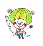 りくっぴー(個別スタンプ:09)
