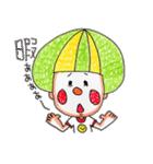 りくっぴー(個別スタンプ:10)