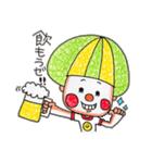 りくっぴー(個別スタンプ:12)