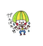 りくっぴー(個別スタンプ:13)