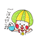 りくっぴー(個別スタンプ:16)