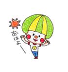 りくっぴー(個別スタンプ:17)