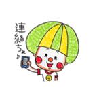 りくっぴー(個別スタンプ:18)