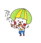 りくっぴー(個別スタンプ:19)