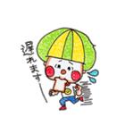りくっぴー(個別スタンプ:20)