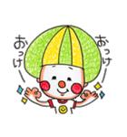 りくっぴー(個別スタンプ:21)