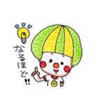 りくっぴー(個別スタンプ:22)