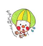 りくっぴー(個別スタンプ:24)