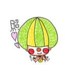 りくっぴー(個別スタンプ:25)