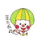 りくっぴー(個別スタンプ:26)