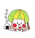りくっぴー(個別スタンプ:27)
