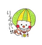 りくっぴー(個別スタンプ:28)
