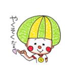 りくっぴー(個別スタンプ:34)