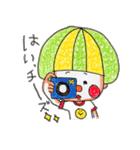 りくっぴー(個別スタンプ:35)