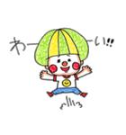 りくっぴー(個別スタンプ:36)