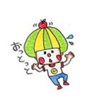 りくっぴー(個別スタンプ:38)