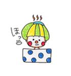 りくっぴー(個別スタンプ:39)
