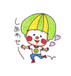 りくっぴー(個別スタンプ:40)