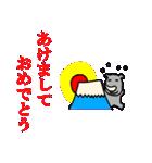 さいのさいじつ(休日と行事)(個別スタンプ:01)