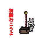 さいのさいじつ(休日と行事)(個別スタンプ:02)