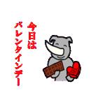 さいのさいじつ(休日と行事)(個別スタンプ:05)