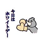 さいのさいじつ(休日と行事)(個別スタンプ:06)